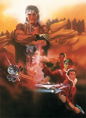 Star Trek II Poster