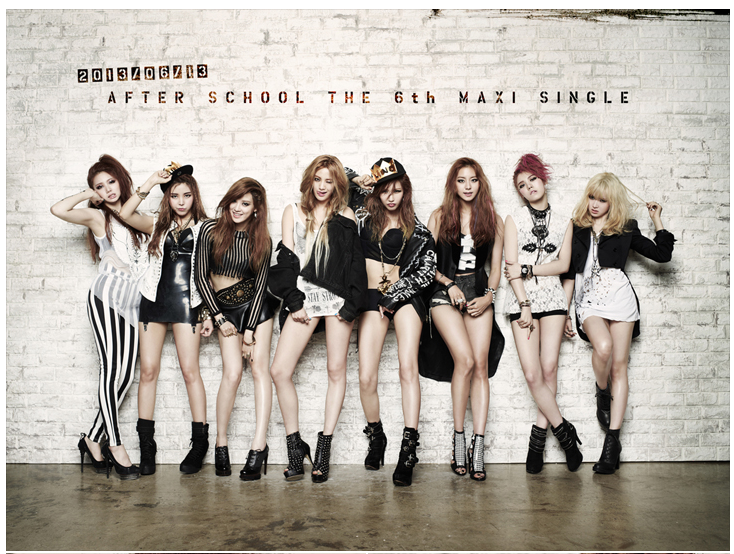 After School First Love CD